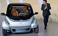 ماشین کوچک تا شدنی تحولی در ماشین های کوچک